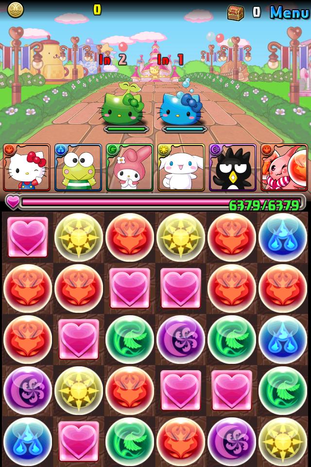 Dungeon_screenshot_1