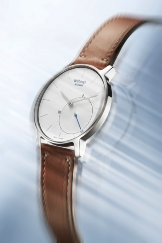 4.withings_activit__silver_move-330