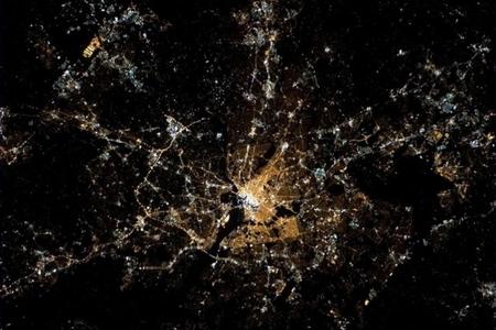 inauguration space photo