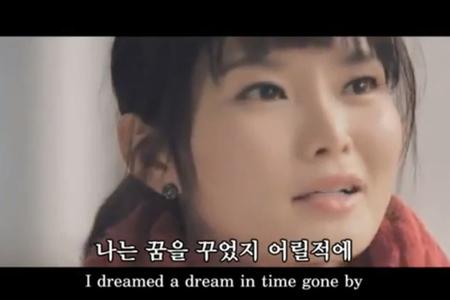 korean les mis