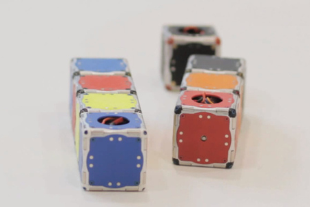 MIT Cube Robot