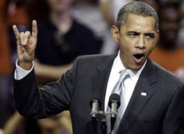 S-obama-texas-speech-large