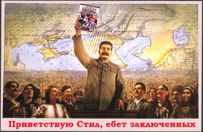 Stalinsteelemas