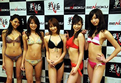 20090212_sengoku_05