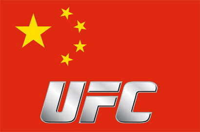 10591-ufc_chinaflag