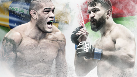 UFC Fight Night 51