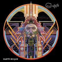 Earth_rocker