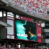 Bama_s_first_game_2006_and_australia_067