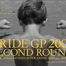 Pride-gp-2005-b-mma