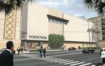 NordstromAmericana_2013_4.jpg-thumb.jpg