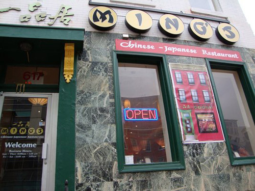 mings-drewno-dining-confidential-500.jpg