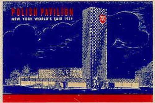 2012_polish_pavilion_worlds_fair12.jpg