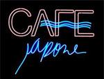 cafe-japone-snobs-guide.jpg
