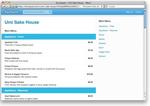 foursquare-menus-150.jpg