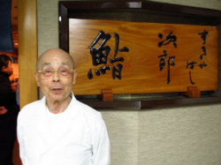jiro-ginza-toughest-reservations-eater-national.jpg