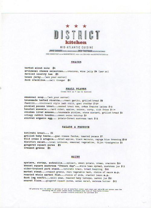 district-kitchen-menu-500.jpg