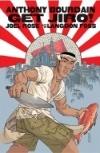 get-jiro-cover-250-thumb-thumb.jpg