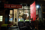 the-red-cat-specials1.jpg