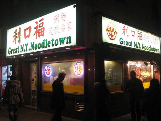noodlesny.jpg