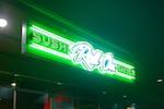 roll-on-sushi-neon-150.jpg