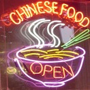 chinese-food-sign.jpg