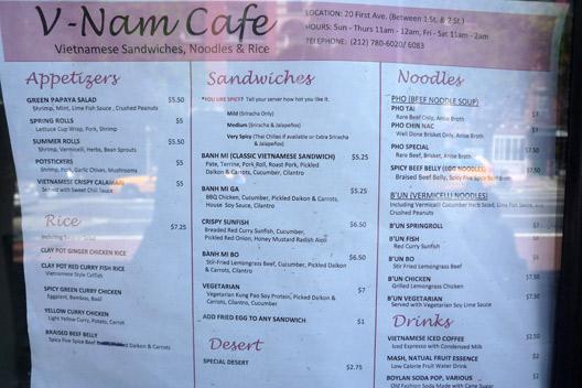 2010_08_vnam-menu.jpg