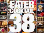 eatercockail38-150.jpg