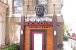 shanghai%20social%20club%20150px.jpg