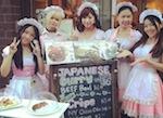 maidcafe.jpg