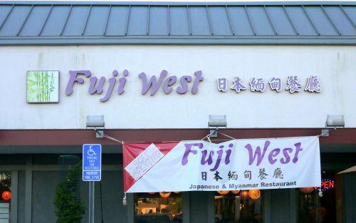 Fuji Restaurant Montreal
