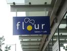 flourbakery-small.jpeg