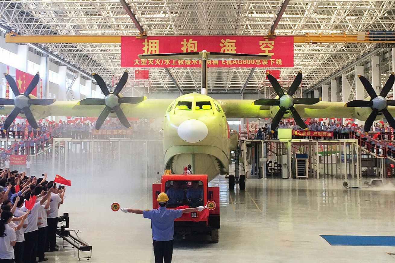 The world's largest amphibious airplane was just unveiled in China