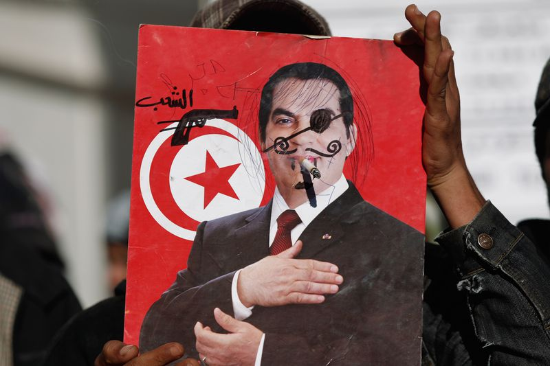 Ben Ali protest photo