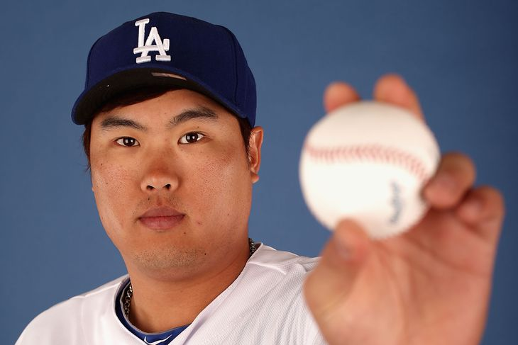 Ryu Hyun Jin Wallpaper Christian Petersen