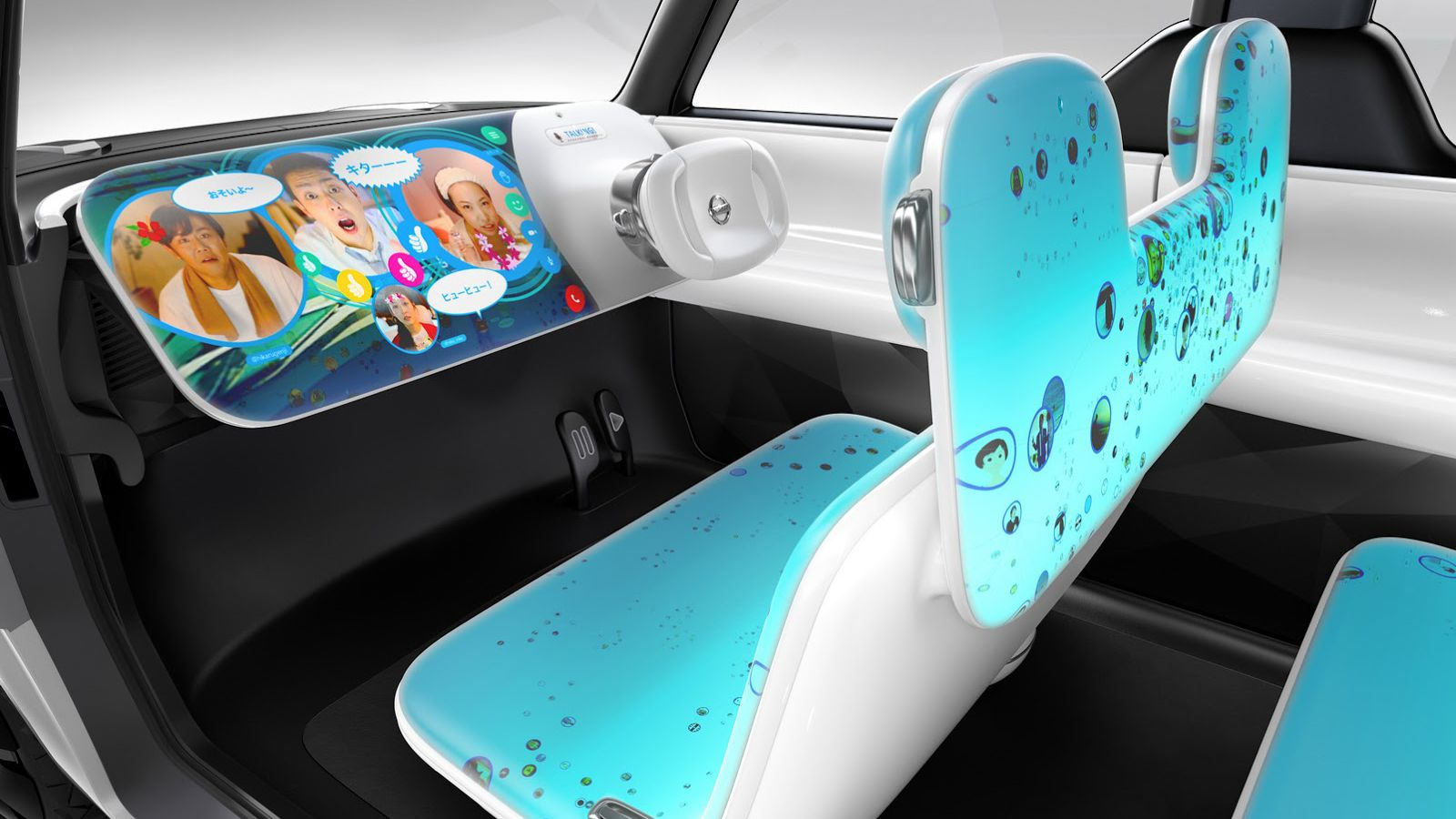 Nissan's Teatro for Dayz concept is a ridiculous car made out of screens