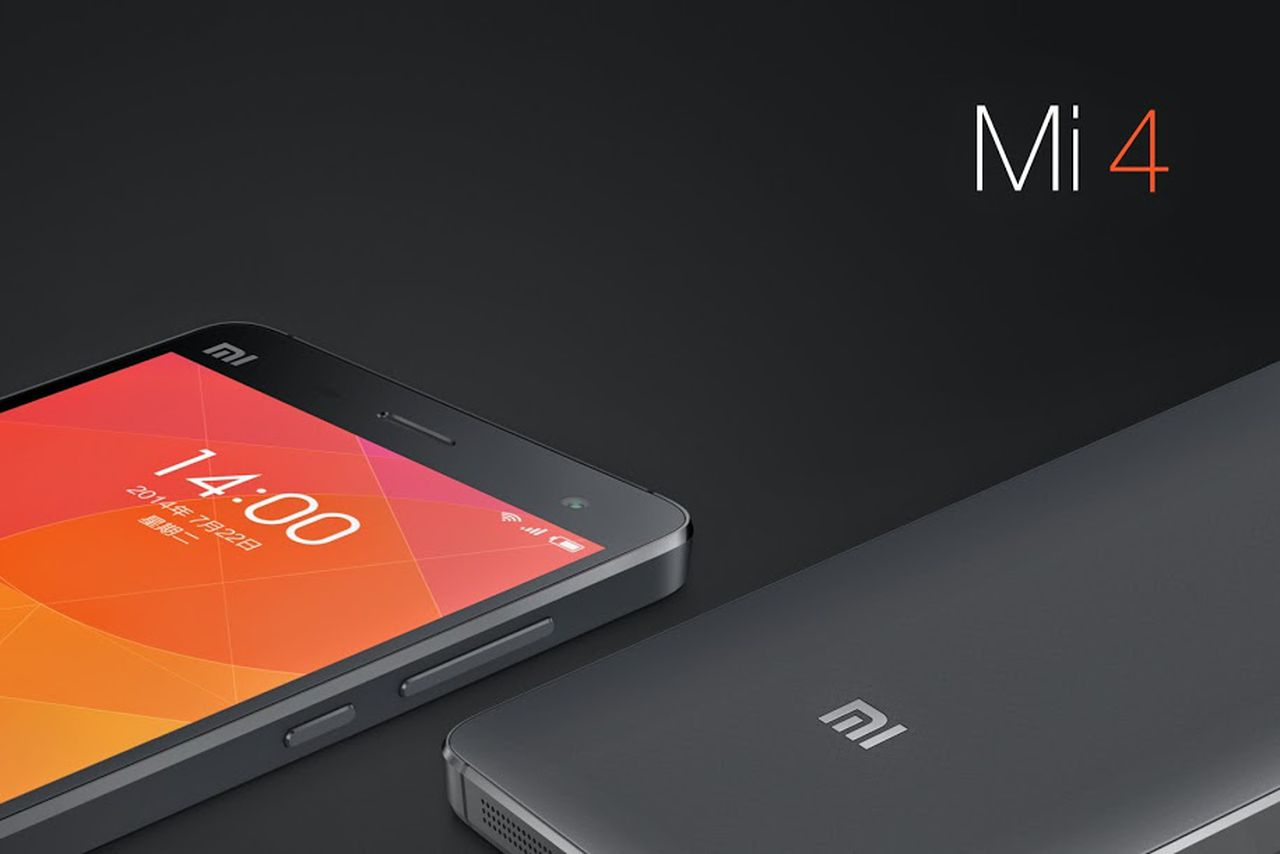 US Mobile Removed Xiaomi Products from Online Store