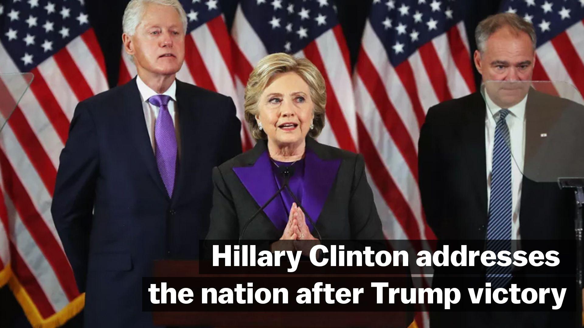 Hillary Clinton\'s concession speech full transcript: 2016 ...