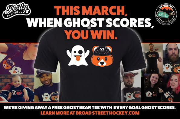 March_Ghost_Giveaway.jpg