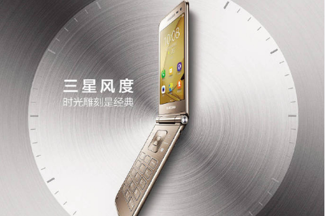 Here's what Samsung's latest flip phone will probably look like