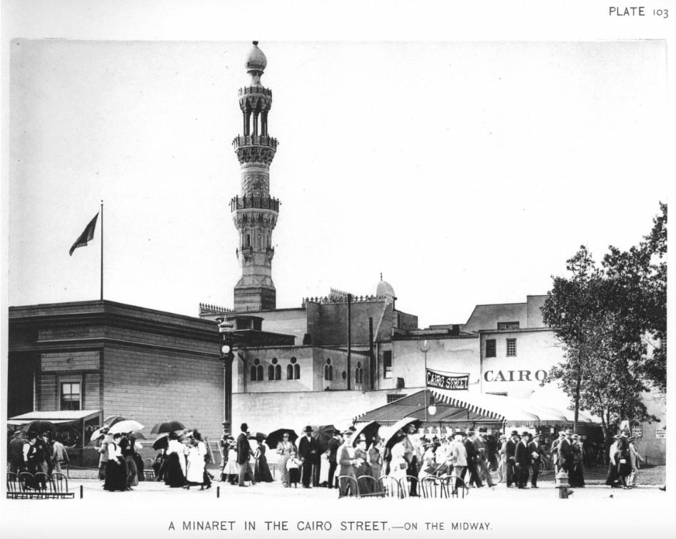 مسجد شارع القاهرة أول مسجد بالولايات المتحدة الأمريكية