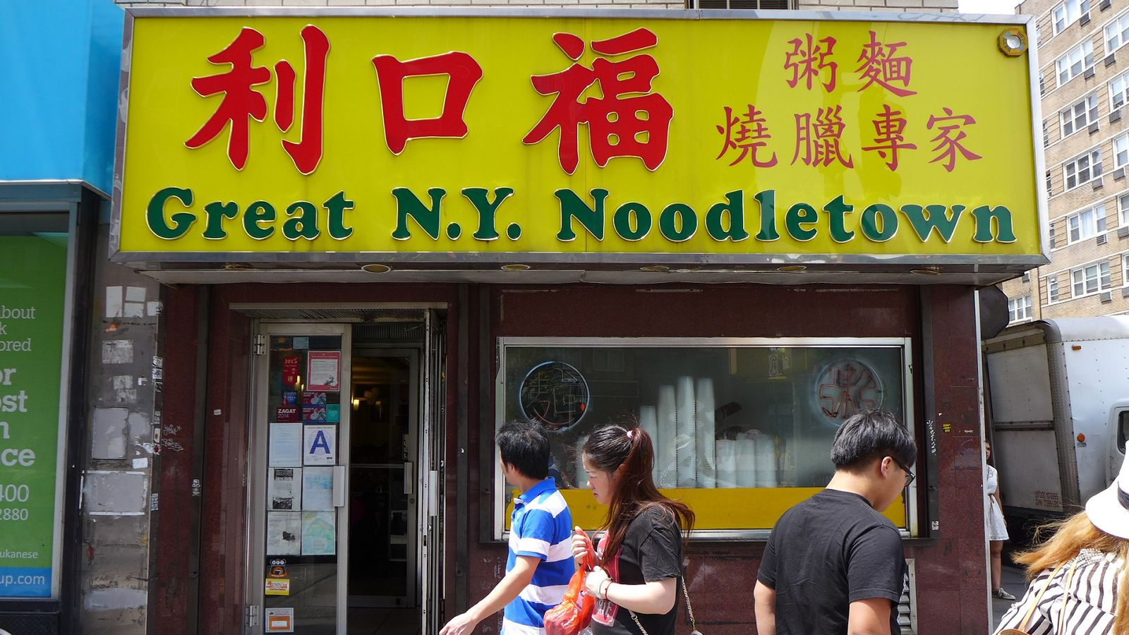 Noodletown S Chinese Charcuterie Tastes Best In The Middle