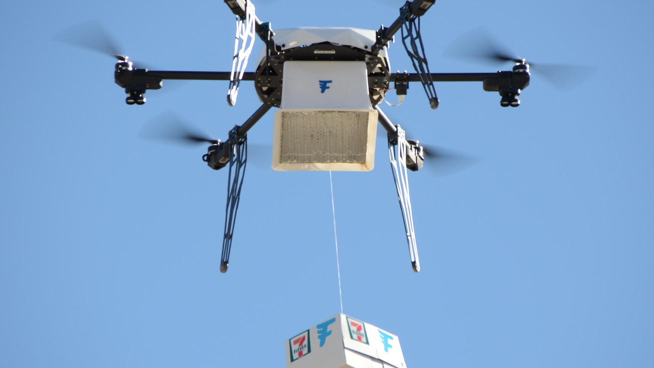 Need more sunscreen? Don't get up, order from the 7-Eleven drone
