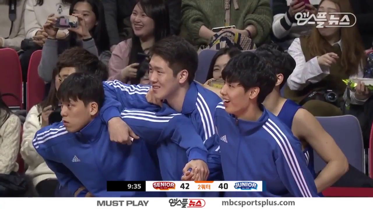 Korean Basketball Players Pull Off A Mannequin Challenge During All-Star Game