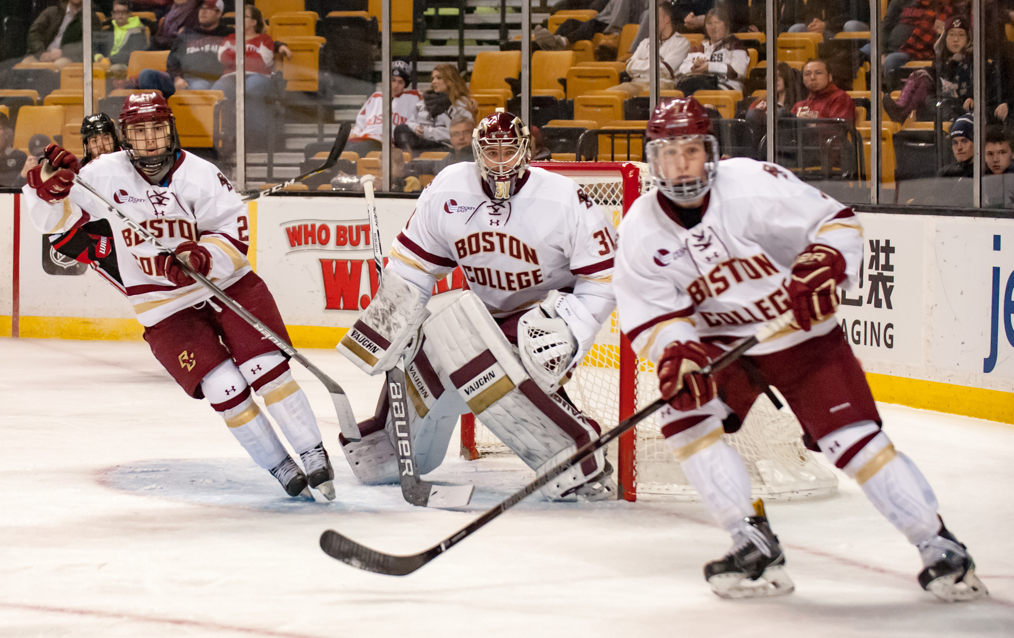Hockey East: What's Wrong With Boston College Hockey?